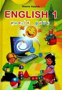 Англійська мова 1 класc. Карп'юк О.Д.