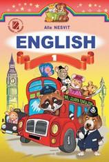 Англійська мова 1 класc. Несвіт А.