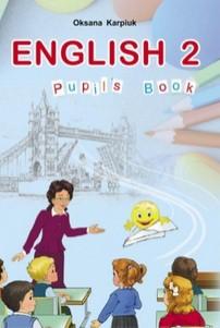 Англійська мова 2 класс. Карп'юк О.Д.