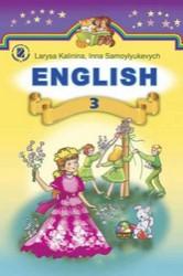 Англійська мова 3 клас. Калініна, Самойлюкевич (2014)