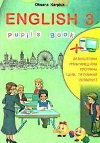 Англійська мова 3 клас. Карп'юк О.Д. (2013)