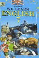 Англійська мова 7 клас. Несвіт