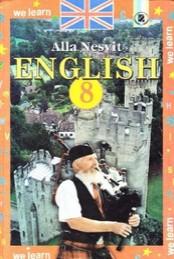 Англійська мова 8 клас. Несвіт А.