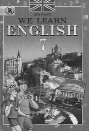 Английский язык | Англiйська мова 7 клас. Несвiт А.