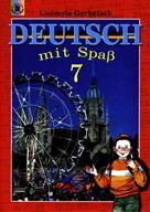 Німецька мова 7 клас. Горбач Л.В.