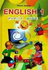 Англійська мова 1 клас. Карпюк (ГДЗ)