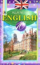 Англійська мова 10 клас. Несвіт