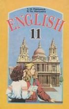 Англійська мова 11 клас. Плахотник, Мартинова