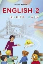 Англійська мова 2 клас. Карпюк (ГДЗ)