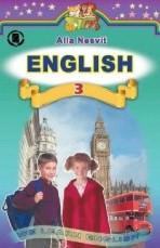 Англійська мова 3 клас. Несвіт (ГДЗ)