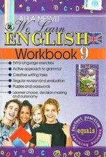 Англійська мова 9 клас. Несвіт (ГДЗ)