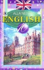 Англійська мова (English) 10 клас. Несвіт