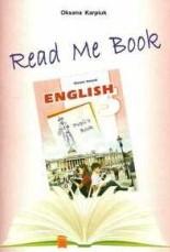 Книга для читання, Англійська мова 5 клас. Карпюк (ГДЗ)
