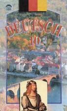 Німецька мова 10 клас. Басай