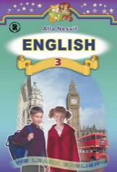 Англійська мова 3 клас. Несвіт А.М. (2014)