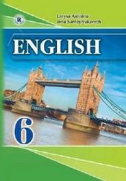Англійська мова 6 клас. Калініна, Самойлюкевич (2014)
