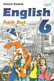 Англійська мова 6 клас. Карп'юк (2014) (6-й рік)