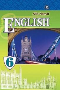 Англійська мова 6 клас. Несвіт (2014)
