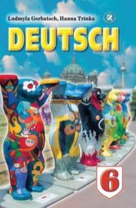 Німецька мова 6 клас. Горбач, Трінька (2014)