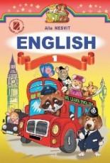 Англійська мова 1 клас. Несвіт (ГДЗ)