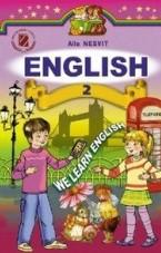 Англійська мова 2 клас. Несвіт (ГДЗ)