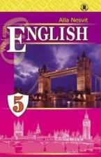 Англійська мова 5 клас. Несвіт (ГДЗ)