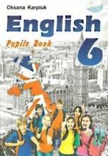 Англійська мова 6 клас. Карпюк (ГДЗ)