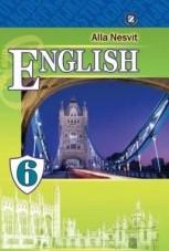 Англійська мова 6 клас. Несвіт (ГДЗ)