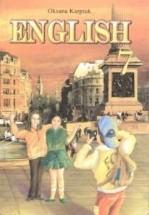 Англійська мова 7 клас. Карпюк (ГДЗ)