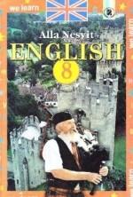 Англійська мова 8 клас. Несвіт (ГДЗ)