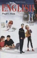 Англійська мова (English) 11 клас. Карпюк