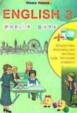 Английский язык 3 класс. Карпюк (ГДЗ)